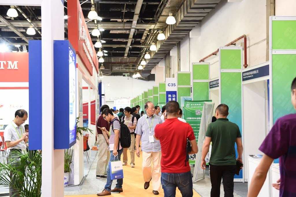 CINTE supported by Techtextil